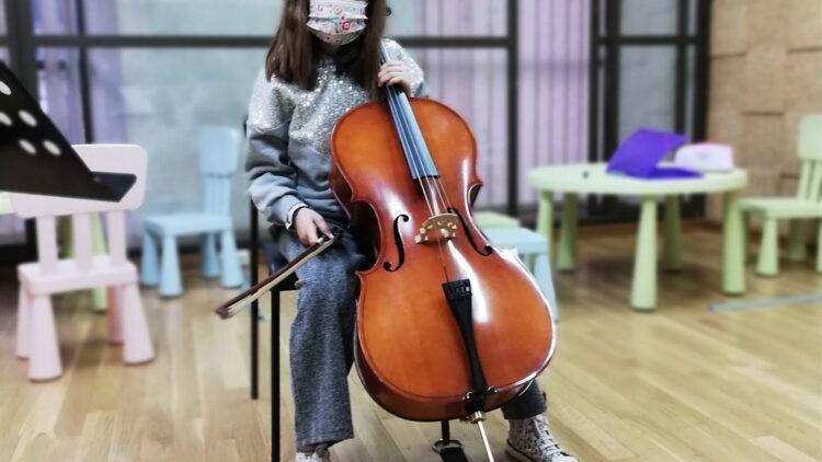 Clases de Violonchelo en la Escuela de Música de Soria Enclave Musical